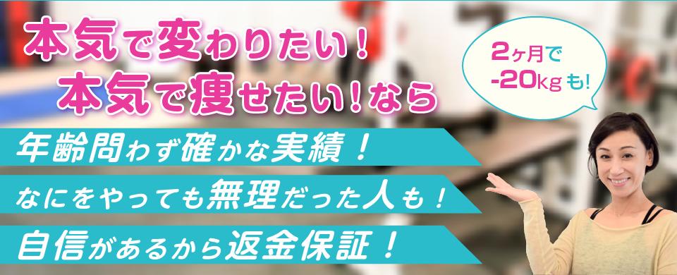 クエッズワークアウト 福井文京店の画像